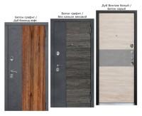 ДВЕРЬ МЕТАЛЛИЧЕСКАЯ ВХОДНАЯ ОРЛАНДО бетон графит дуб бомбонд лофт / вяз каньон вековой дуб винтаж белый / бетон серый