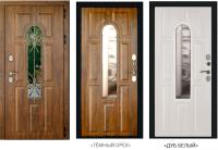 Дверь металлическая дк лион темный орех/дуб белый Альберо