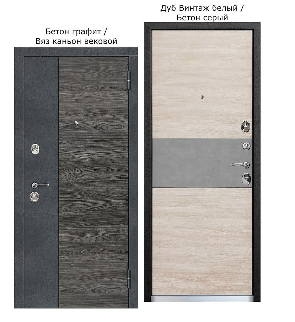 Двери бетон графит плотность цементного песчаного раствора